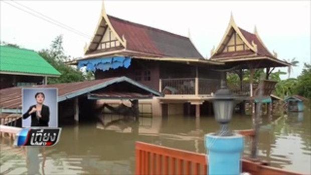 อุตุฯ เตือนภาคใต้ฝนยังตกหนัก คลื่นสูง - เที่ยงทันข่าว