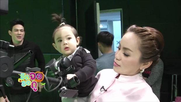 จิม เจจินตัย ควงภรรยาพร้อมลูกสาว น้องพลอยเจ โชว์ความสดใสผ่านหน้าจอ 7 สี
