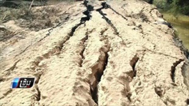 ตรวจสอบแผ่นดินโผล่กลางลำน้ำพุง กันเป็นพื้นที่อันตราย - เข้มข่าวค่ำ