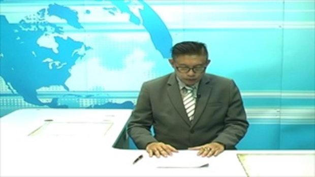 Sakorn News : โครงการเสริมสร้างศักยภาพชุมชนด้านการป้องกันสาธารณภัย