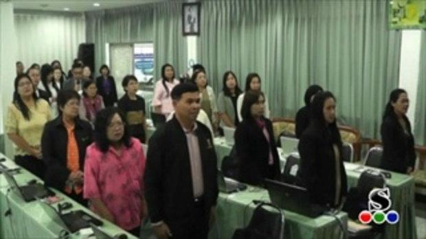 Sakorn News : ประเมินคุณธรรมและความโปร่งใส