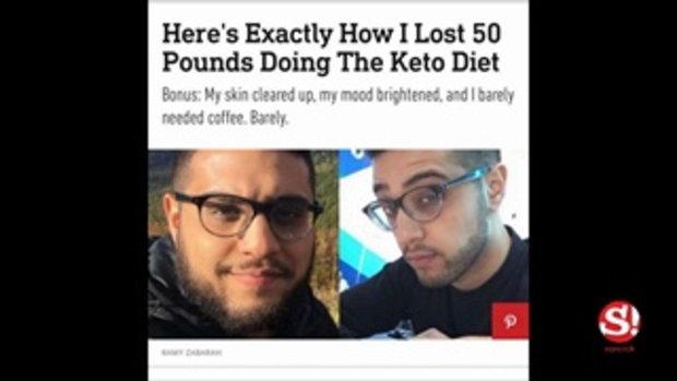 หนุ่มลดน้ำหนักกว่า 20 กิโล ด้วยวิธีแนวใหม่