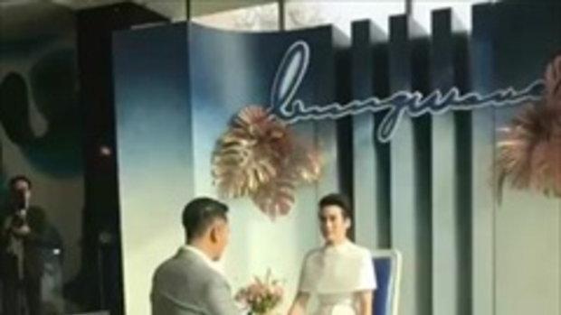 ส่องโมเมนต์หวานงานแต่ง เวฟ บุ้ง ชุดเจ้าสาวแมนมาก