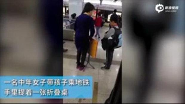 เปิดประเด็นร้อน เด็กประถมจีนกางโต๊ะพับทำการบ้านบนรถไฟฟ้า