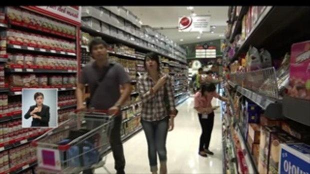 พาณิชย์ดึงห้างฯลดราคาสินค้า 20-80% ทั่วประเทศ - เที่ยงทันข่าว