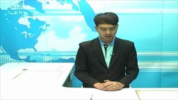 Sakorn News : ติดตามผลการดำเนินงานโครงการ To Be Number One