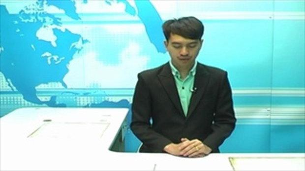 Sakorn News : กิจกรรมจิตอาสา เราทำความดีด้วยหัวใจ