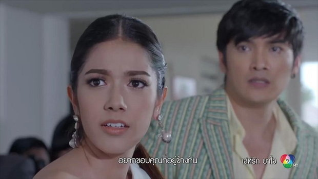 เพลงที่สุดของหัวใจ Ost.เล่ห์รัก ยาใจ [Official MV]