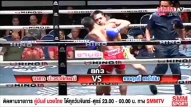 คู่มันส์มวยไทย l ศึกเพชรสุภาพรรณ+โรเยลไทยเรสซิเด้นซ์ คู่เอก งาเทา ป.วราลักษณ์ พบ เดชฤทธิ์ เคซ่ายิม l