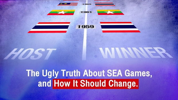 The ugly truth about SEA games, and How It Should Change.