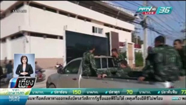 ชาวอุยกูร์กว่า 20 คน หลบหนีจากห้องคุมตัว จ.สงขลา - เที่ยงทันข่าว