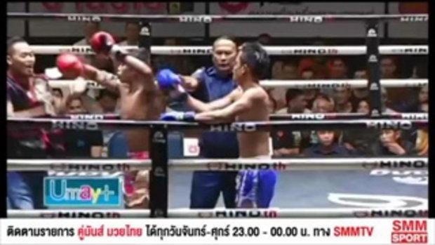 คู่มันส์มวยไทย l ศึกเกียรติเพชร รองคู่เอก ตะเภาแก้ว สิงห์มาวิน พบ เดชกุญชร บ้านซ้างยิมส์ l 21 พ.ย. 6
