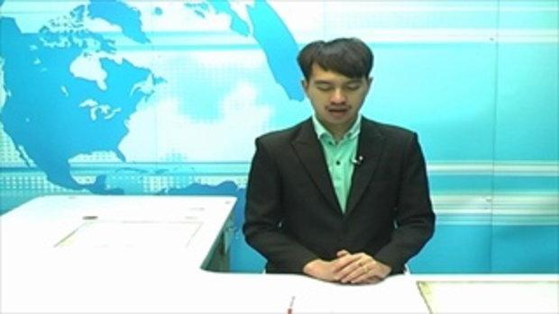 Sakorn News : เปิดการสัมมนา  ชาวฉะเชิงเทรา ได้อะไรจาก EEC