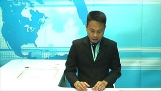 Sakorn News : โครงการส่งเสริมวรรณกรรม