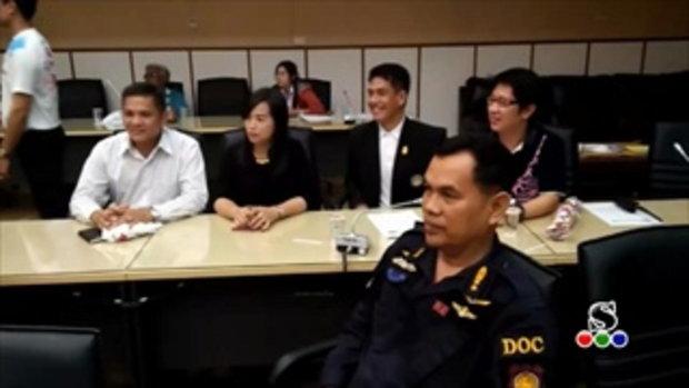 Sakorn News : แถลงข่าวแสงนำใจ ไทยทั้งชาติ
