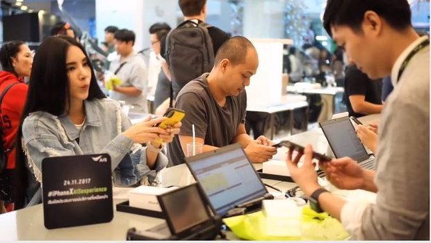 วันนี้ iPhone X เริ่มขายวันแรก เว็บแบไต๋ไปเกาะติดบรรยากาศที่ #AIS CTW มาครับ บรรยากาศสนุกสนาน ทั้งผู