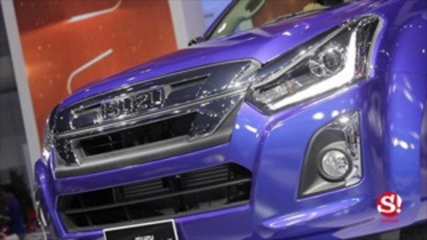 รถใหม่ Isuzu D-max 2018 ในงาน Motor Expo 2017