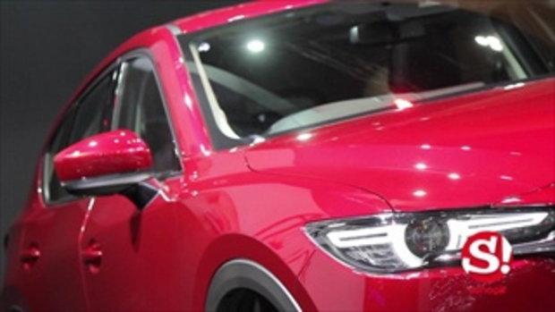 รถใหม่ Mazda CX-5 ในงาน Motor Expo 2017