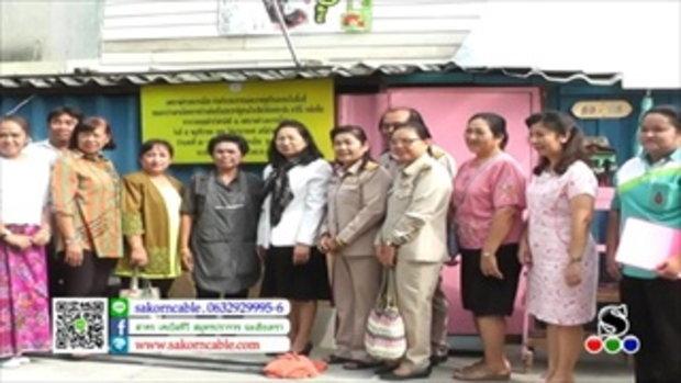 Sakorn News : โครงการบ้านท้องถิ่นประชารัฐร่วมใจเทิดไท้องค์ราชันราชินี หลังที่5