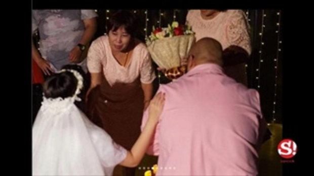 กอล์ฟ ฟักกลิ้งฯ เซอร์ไพรส์ภรรยาสุดซึ้ง น้องชูใจ พูดขอแต่งงานให้คุณพ่อ