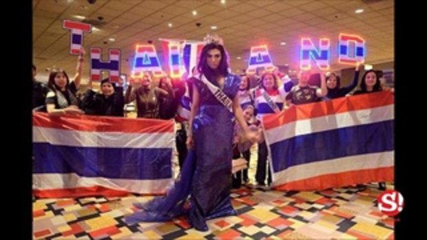 มารีญา ตลกเสียงวิจารณ์ เรียกพิธีกร Miss Universe ด้วยนามสกุล