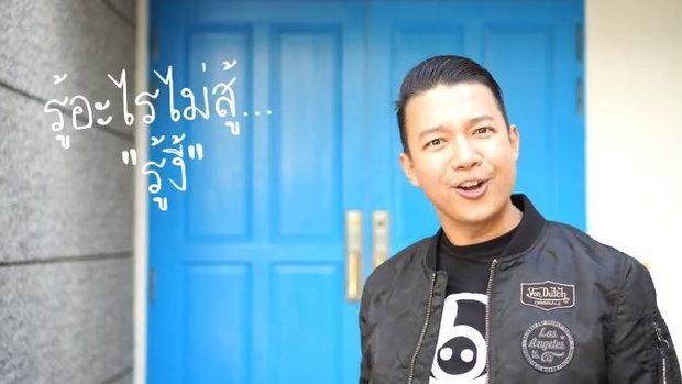 หนุ่ย พงศ์สุขแนะนำ #LINEMOBILE ซิมมือถือใหม่ในรูปแบบดิจิทัล ใช้ทั้ง LINE ฟรี ทั้งแชท โทร และวิดีโอคอ