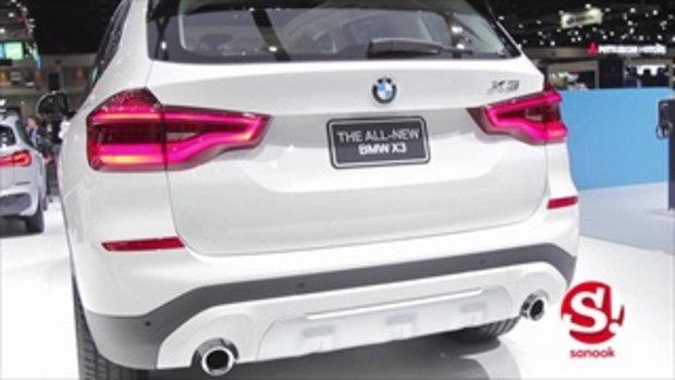 BMW X3 xDrive 20d 2018 ใหม่ เปิดตัวอย่างเป็นทางการแล้ว ราคา 3,699,000 บาท