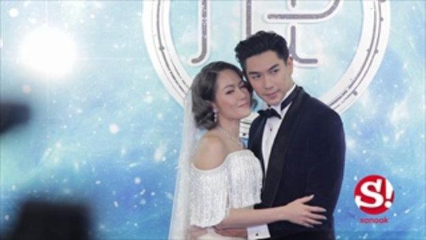 ช็อตหวานคู่รักสายฮา นิว เป๊ก ฉลองแต่งงาน