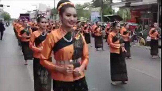 ปานามา-เวอร์ชั่นรำไทย