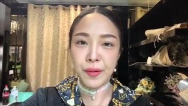 หญิงแย้ โพสต์คลิปขอโทษปม วิจารณ์หน้าตาดาราเกาหลี