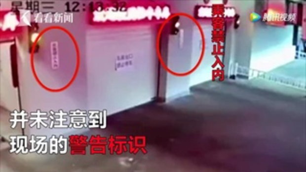 หญิงจีนมัวเล่นมือถือ เดินเข้าทางผิดจนถูกรถชนบาดเจ็บ