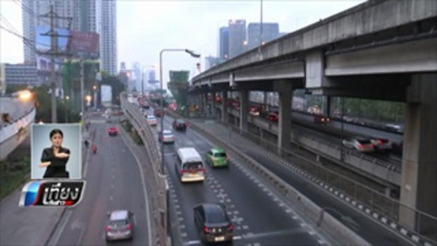เปิดใช้สะพานข้าม 5 แยกลาดพร้าวหวั่นรถติดหนัก รอปิดซ่อมหลัง 4ทุ่ม - เที่ยงทันข่าว
