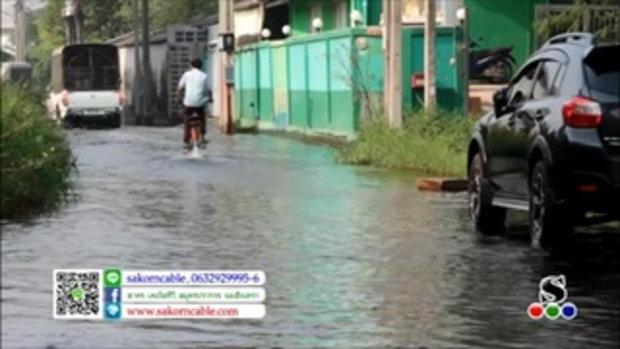 Sakorn News : ชาวบ้านสุดทนน้ำเน่าเสียท่วมขัง ส่งกลิ่นเหม็น แรมปี