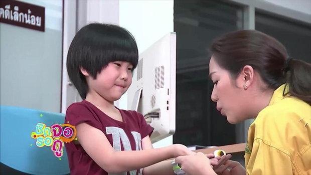 บอส-แม็กกี้ ตื่นเต้นร่วมฉากกับ น้องคิมซุน ในละครสารวัตรแม่ลูกอ่อน