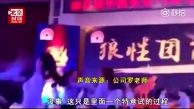 หน้าสั่น สถาบันเสริมสวยในจีนจัดกิจกรรม