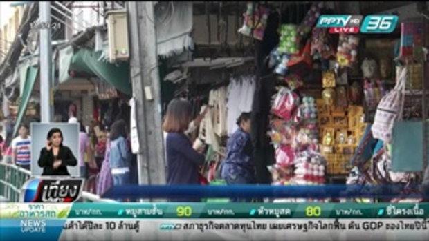 ผู้ค้าตลาดเฉลิมลาภ เปิดร้าน 24 ชม. เฝ้าระวัง จนท.เข้ามารื้อถอน - เที่ยงทันข่าว
