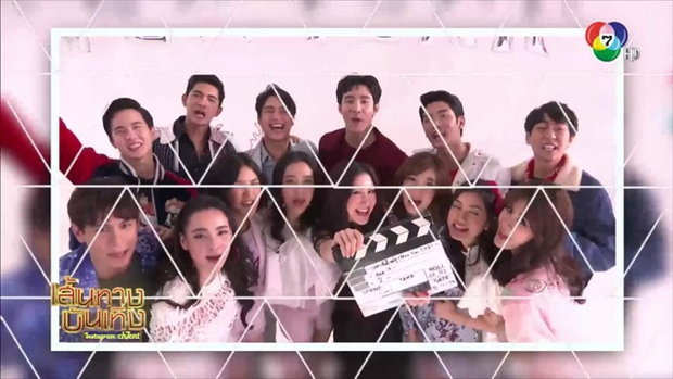 แบงค์ - มุกดา พาชมเบื้องหลังความสนุกในการถ่ายทำ MV เวลาที่สำคัญ