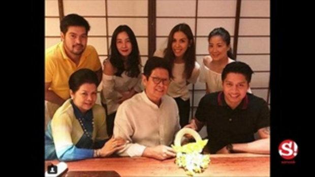 ครอบครัวสุขสันต์ นุ่น วรนุช ร่วมฉลองวันครบรอบบ้านภิรมย์ภักดี