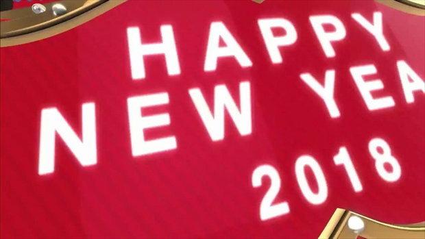 พล พูลพัฒน์-เกรซ พัชร์สิตา-เอก รังสิโรจน์ อวยพรปีใหม่ 2561 บอกรักจากใจ 7 สี