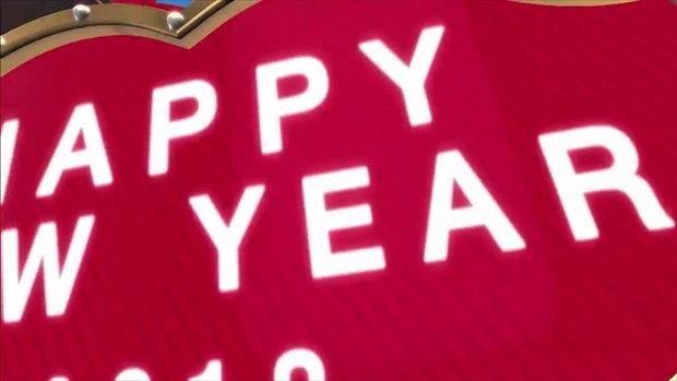 หนุ่ม ศรราม อวยพรปีใหม่ 2561 บอกรักจากใจ 7 สี