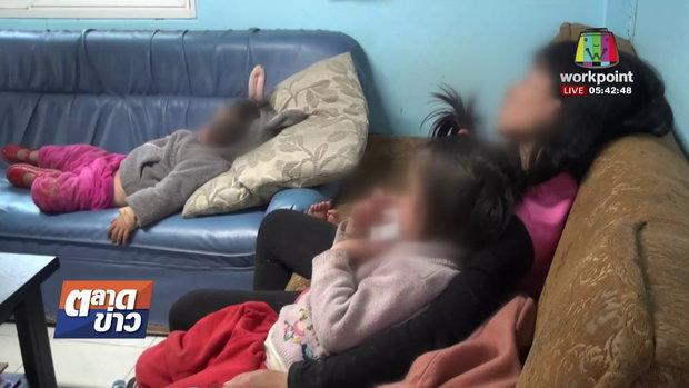 สาวจีนหอบลูก 3 คน เร่รอนเมืองไทย อ้างเจ้าแม่กวนอิมสั่ง l ข่าวเวิร์คพอยท์ l 26 ธ.ค. 60