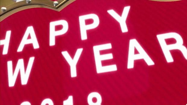 เนย ปภาดา - ซัน พิชยดนย์ - ฝ้าย สุภาพร อวยพรปีใหม่ 2561 บอกรักจากใจ 7 สี