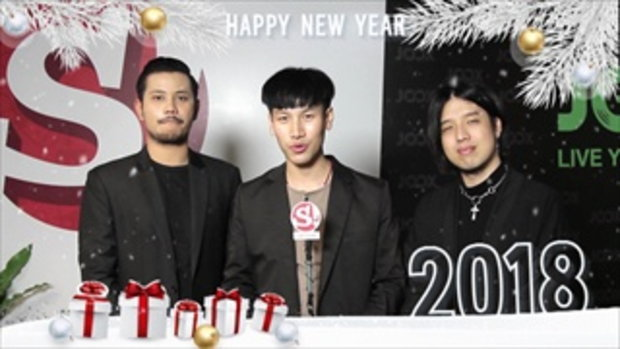 Helmetheads  ร่วมส่งความสุขปี 2018