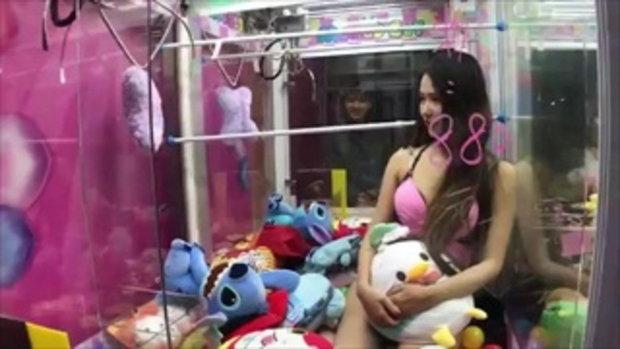 ไต้หวันผุดไอเดีย จับสาวใส่บิกินี่สุดเซ็กซี่นั่งในตู้คีบตุ๊กตา