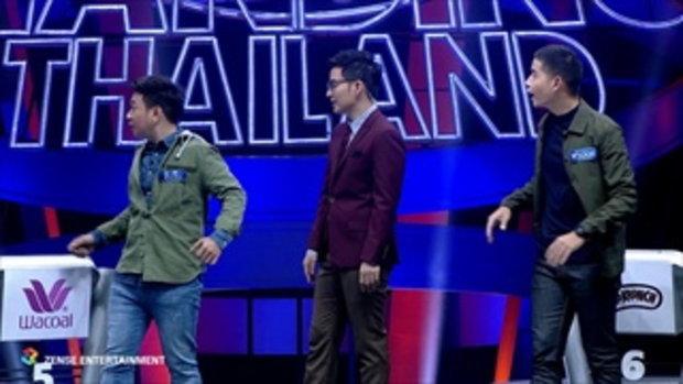 Highlight   ตกสิบหยิบล้าน Still Standing Thailand