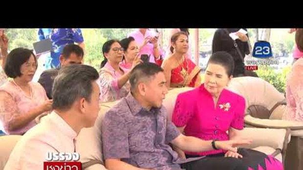 คู่รักไทย ต่างชาติ ควงแขนปีนผาจดทะเบียนสมรส  l บรรจงชงข่าว l 14 กพ. 61