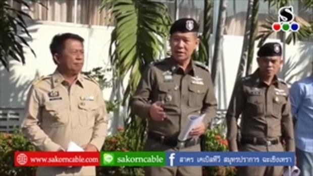 Sakorn News : เจ้าหน้าที่ผนึกกำลังบุกตรวจสอบแรงงานต่างด้าว