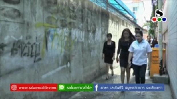 Sakorn News : มอบอุปกรณ์ผู้พิการที่ชุมชนแถมนวนปรางค์อุทิศ