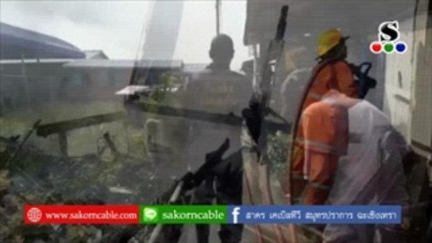 Sakorn News : เพลิงใหม้บ้านเรือนประชาชนภายในซอยคู่สร้างโครงการ 2