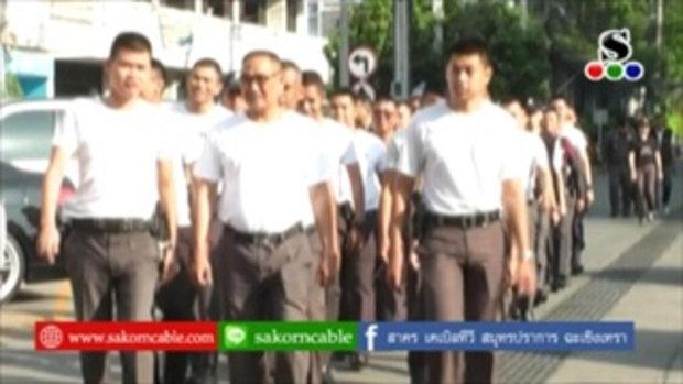 Sakorn News : จิตอาสาเก็บขยะ ทำความสะอาดสถานที่ราชการ